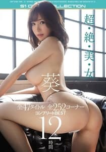 Big Ass Titles Busty Girl (2020) 1080p