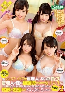 Female College Student Full Of Problem (2020) Japanese Porn Movie HD