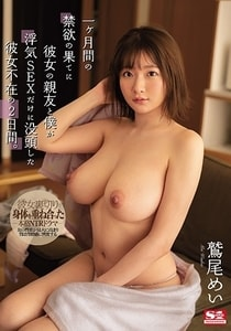 Cheating SEX After One Month (2020) Japanese Porn Movie HD