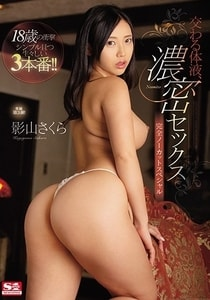 Dense Sex Complete Uncut Special (2020) Japanese Porn Movie HD